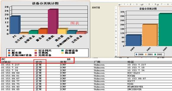 广州市天齐科技实业有限公司图片